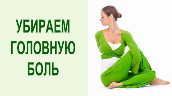 Симптомы вегето-сосудистой дистонии, причины появления патологии, лечение