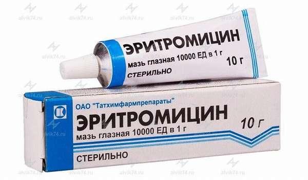 Глазная мазь с эритромицином