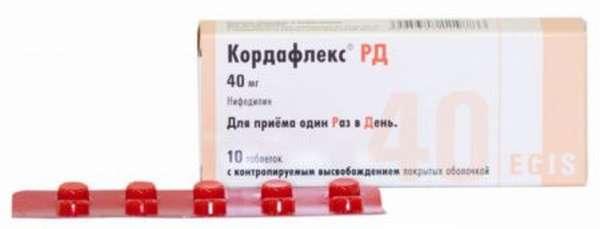 Перечень таблеток для лечения аритмии сердца, какие препараты принимают при этой патологии