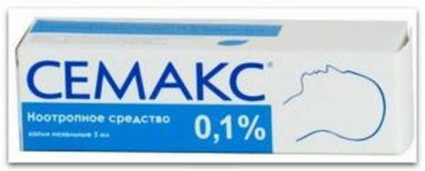 Семакс
