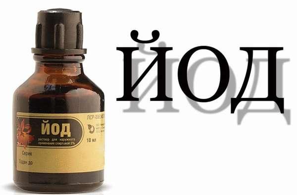 Чем опасен переизбыток йода в организме?