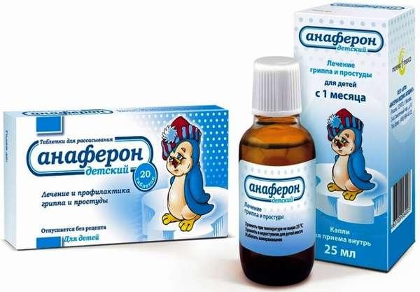 Отравление анафероном: симптомы и последствия