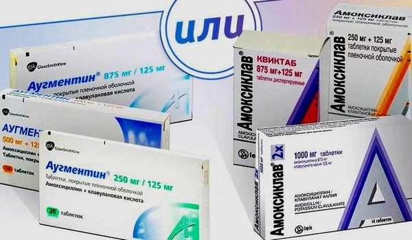 Антибактериальная терапия риносинусита