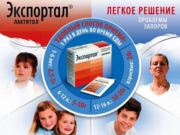 Отравление экспорталом: профилактика, симптомы и первая помощь