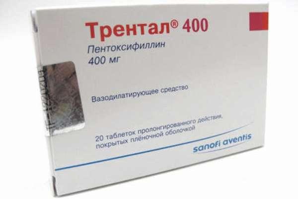 Выбор препаратов для укрепления сосудов головного мозга, характер их действия