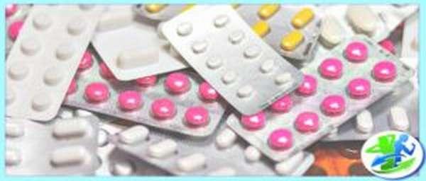 Таблетки для сброса веса
