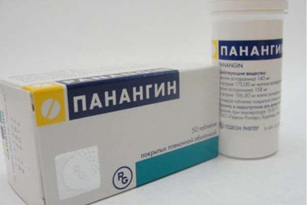 Какими препаратами при брадикардии можно вылечить заболевание