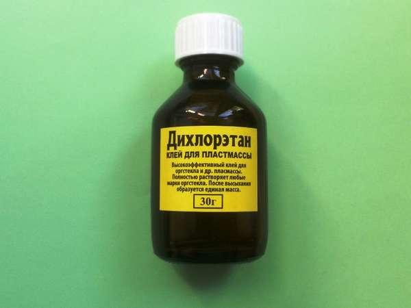 Острое и хроническое отравление дихлорэтаном