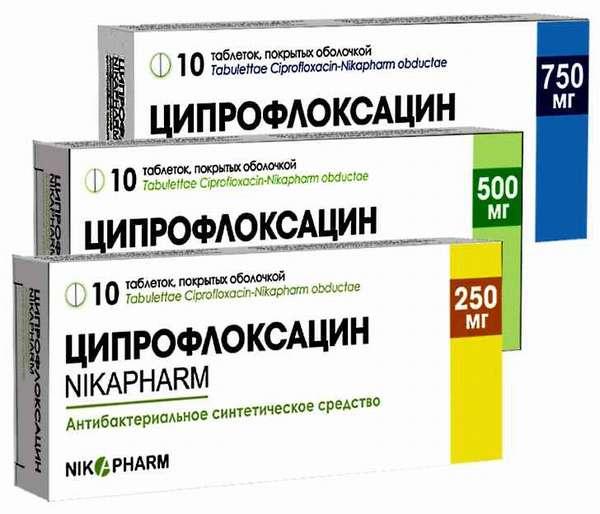 Лечебных средств много - цель одна