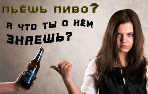 Отравление пивом: коварство слабоалкогольного напитка