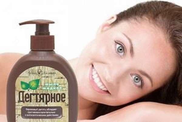 Дегтярное мыло подходит для ухода за кожей