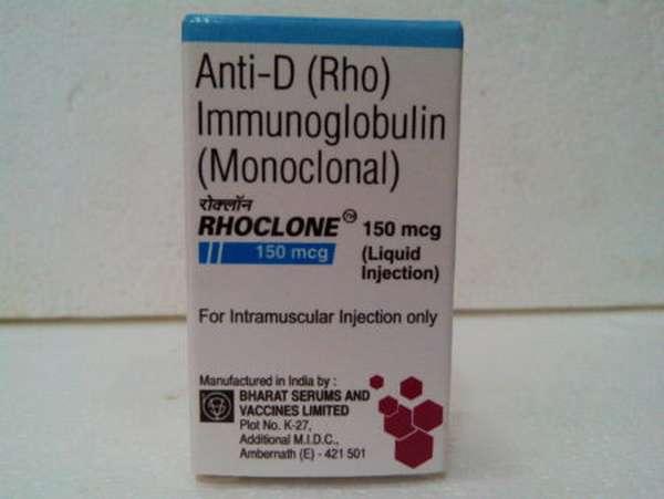 Назначение иммуноглобулина при резус конфликте, показания и противопоказания