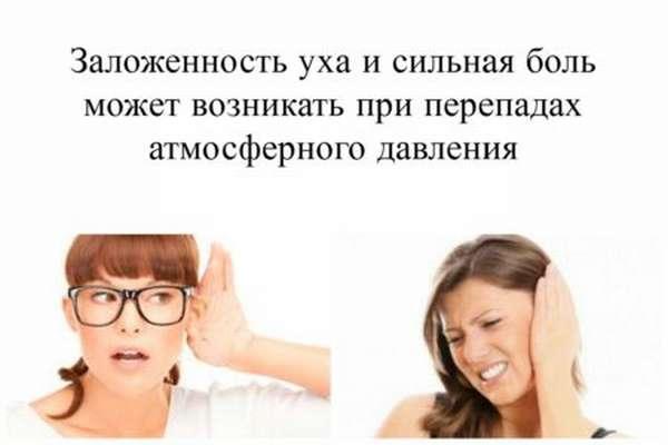 Диагностика шума в ушах при ВСД, условия появления, правила поведения и лечения