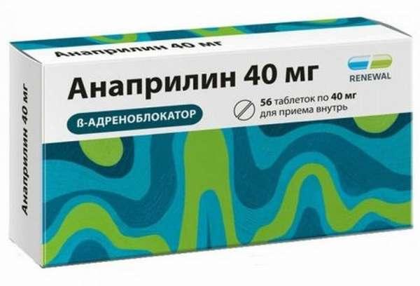 Устанавливаем правильные дозировки и виды препаратов для лечения стенокардии, их состав, аналоги, цены и отзывы