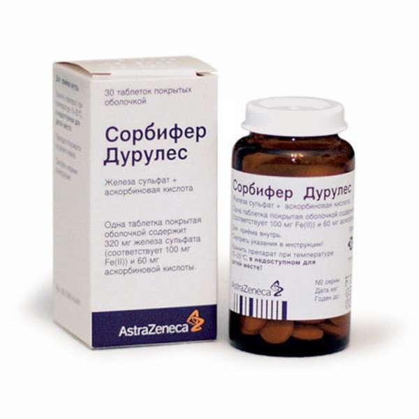 Какие показания и противопоказания к применению Дурулеса для повышения гемоглобина?