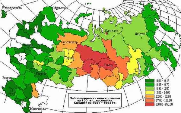 История и география описторхоза, карта РФ