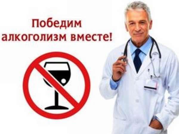 Антидот алкоголя - что это такое, как использовать?