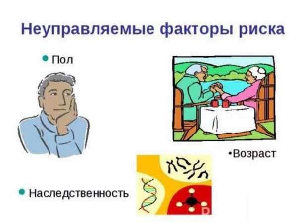 Особенности лечения ишемического и геморрагического инсультов. Применение препаратов