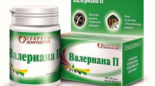Аптечные таблетки валерианы