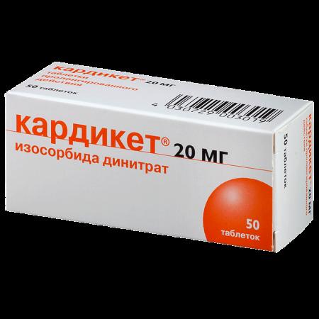 Перечень препаратов, применяемых для лечения ВСД, их состав и эффективность