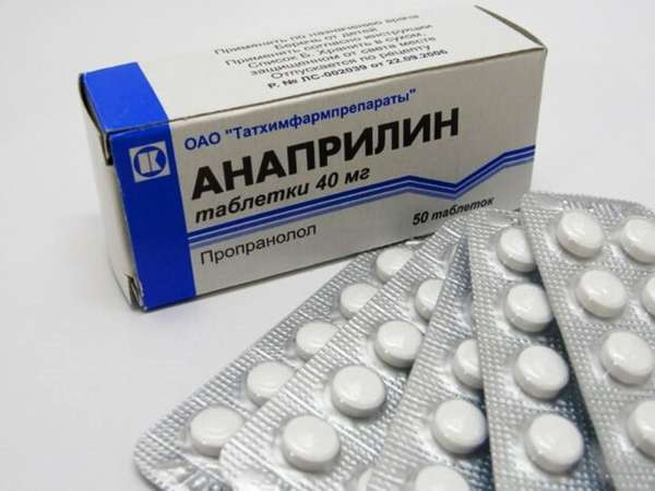 Отравление Анаприлином. Причины, признаки, первая помощь