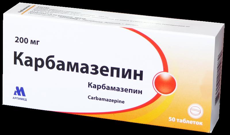 Отравление карбамазепином: симптомы, передозировка