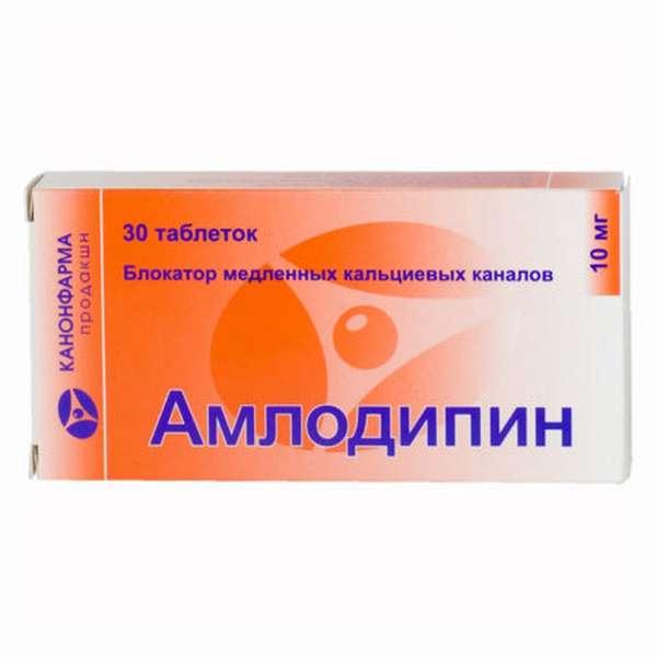 Перечень эффективных таблеток при высоком давлении и сердечной боли