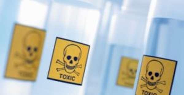 Опасные токсины
