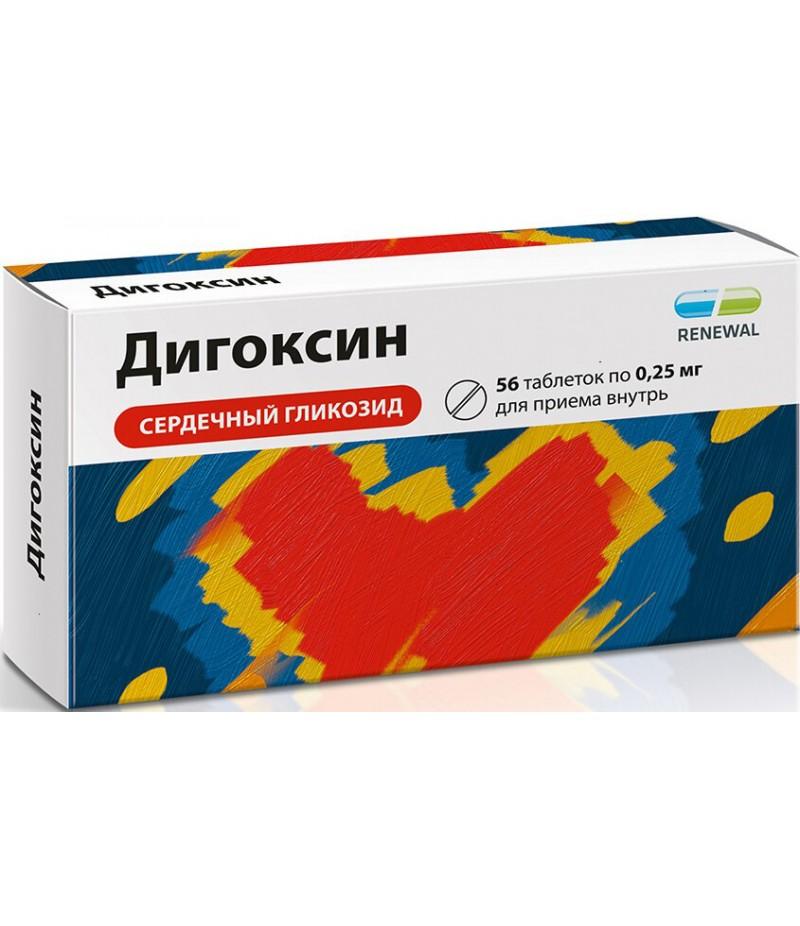 Какие препараты помогут при аритмии сердца